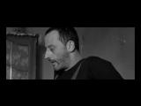 Sting - Shape of My Heart (Leon)