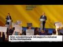 Цеголко удивил Порошенко фразой, что изданию Украинская Правда всегда надо давать слово