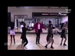 Il Aurait Eu 60 ans: Le Destin Brisé de Michael Jackson