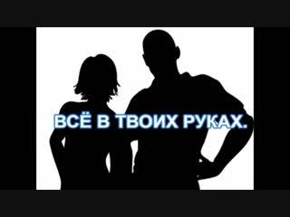 Давлетбаева Элина, Реквием по мечте
