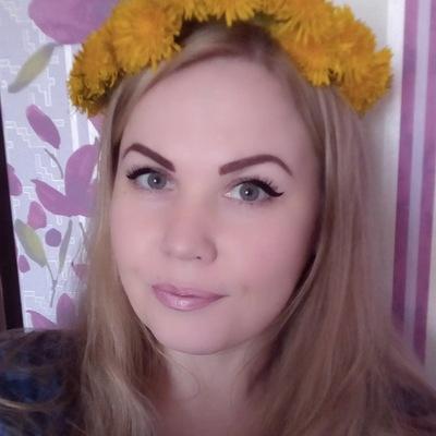 Наталья Самыгина
