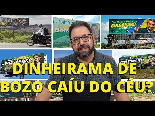 ATENÇÃO: Haddad/Lula desvenda crime eleitoral de Bolsonaro!