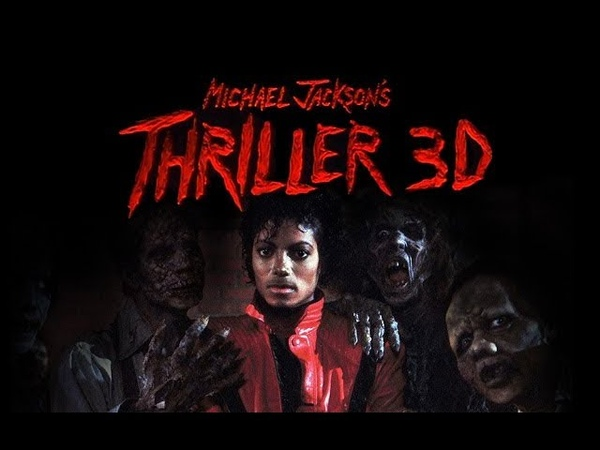 Michael Jackson - Thriller 3D (Trailer Imax Theatres) [Full Quality]