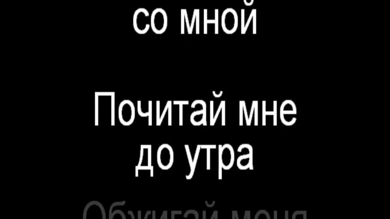 Matrang - Медуза текст