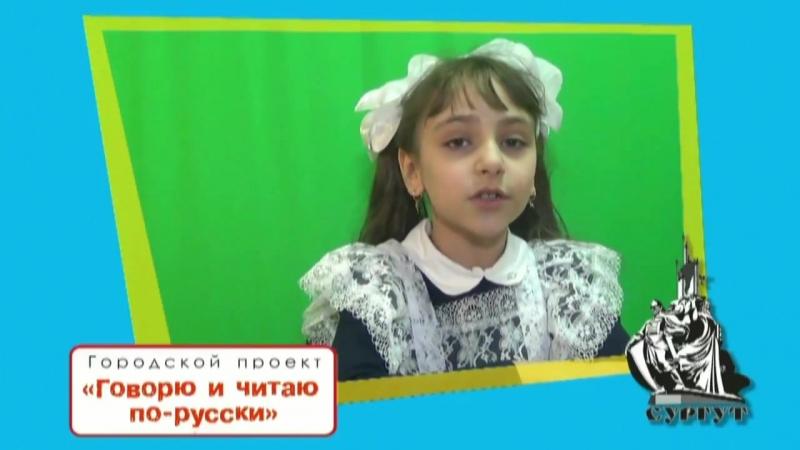МБОУ СОШ № 8 имени Сибирцева А.Н.