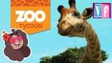 ВИКА И ПАПА СТОЯТ СВОЙ ЗООПАРКZoo Tycoon Ultimate Animal Collection