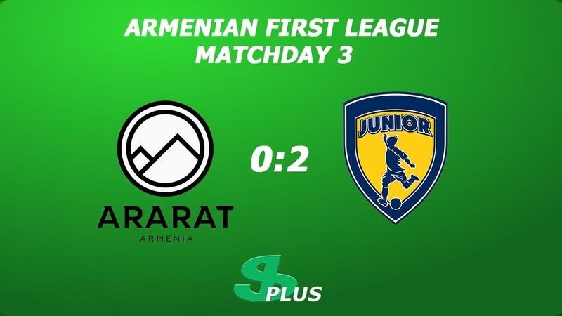 FC Ararat-Armenia-2 - FC Junior Sevan 0-2