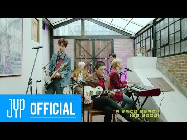 DAY6 days gone by(행복했던 날들이었다) Live Video (12PM Ver.)