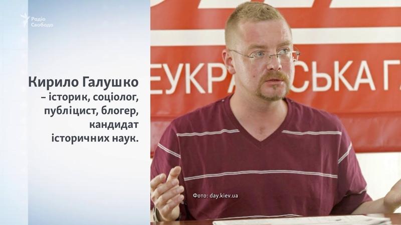 Історик Кирило Галушко про терориста Бандеру ідіота Гітлера і колаборанта Сталіна
