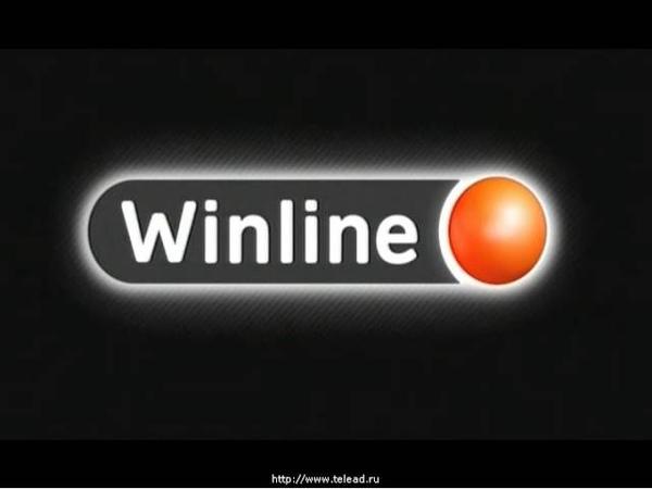 Реклама Winline S.R.L.: Букмекерская контора Winline