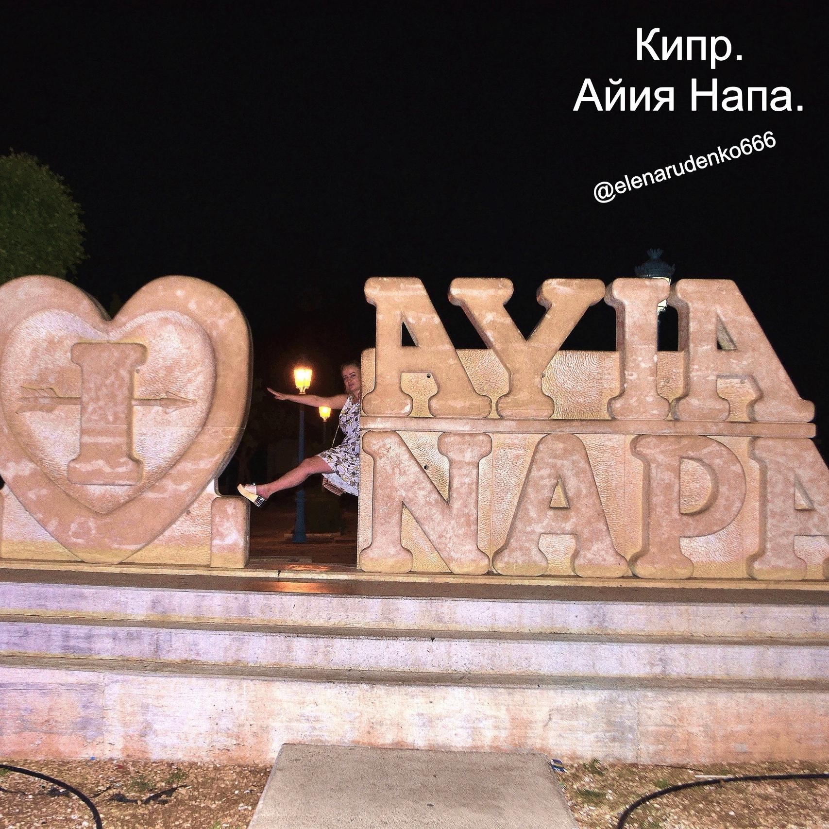 перелет - Елена Руденко (Валтея). Кипр мои впечатления. отзывы, достопримечательности, фото и видео.  RfKa6OG_g2U