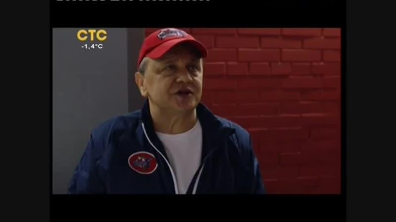 Уход на профилактику (СТС/Миг [г. Ноябрьск, ЯНАО], 17.10.2018)