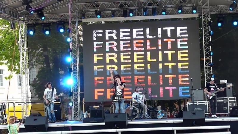 Freelite - Illusions (Live 29 05 2016) (1)