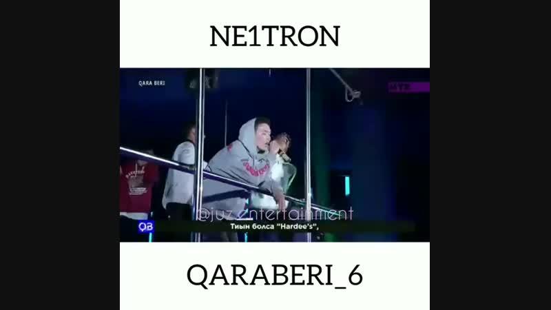 Ne1tron Qaraberi 6rd [KZ Sound