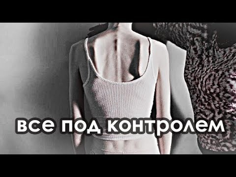 Anorexia | я хочу быть худой
