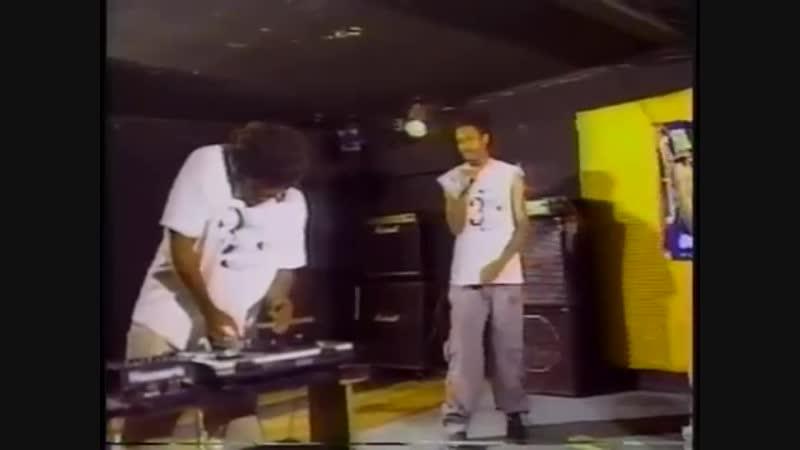 Perfomance Live 1996