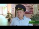 Росгвардия проверяет школы Брянск 17 08 18