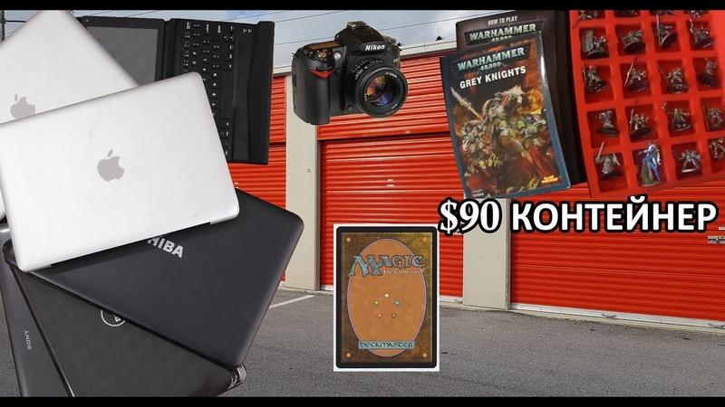 Apple, Asus, Toshiba, HP, Lenovo, Sony, Dell, PSP, Nikon, Warhammer 40000, Magic Cards....