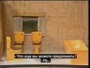 Не девятичасовые новости - человек, который любит туалеты