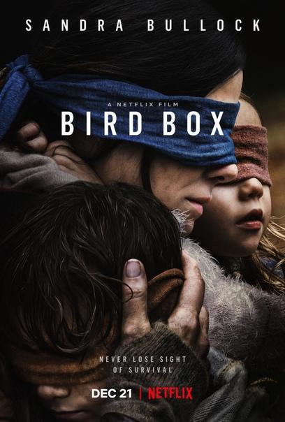 Сандра Буллок на премьере постапокалиптического хоррор-фильма Птичий короб (Bird Box) в ЛА Фильм основан на одноименной книге Джоша Малермана, изданной в