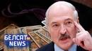 Лукашэнка не будзе балатавацца лукашенко не будет баллотироваться Белсат