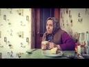 """Бабуля и бессонница» (Ольга Антипова Lolo_Antik)"