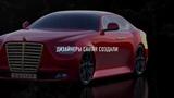 Концепт Tesla Alpha от Caviar