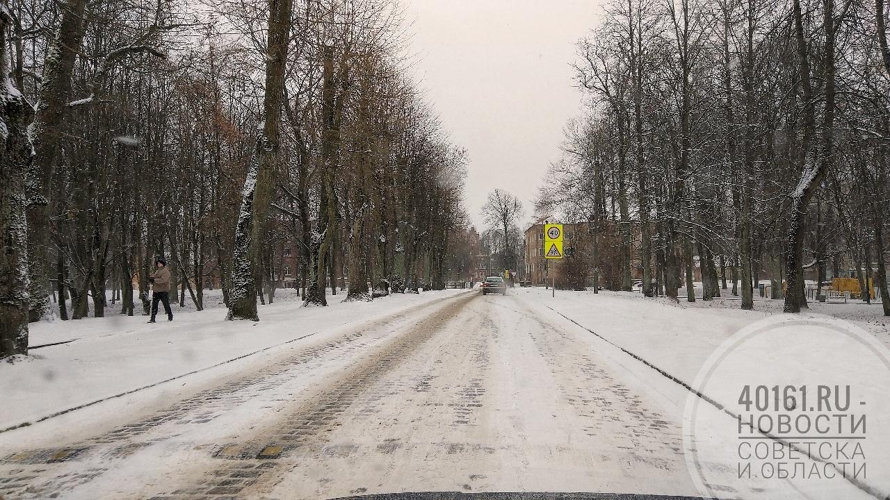 Власти Советска просят сообщать о гололеде на дорогах и тротуарах