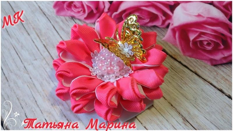 Цветы с бабочками из репсовой ленты🦋 Канзаши МК 🦋DIY