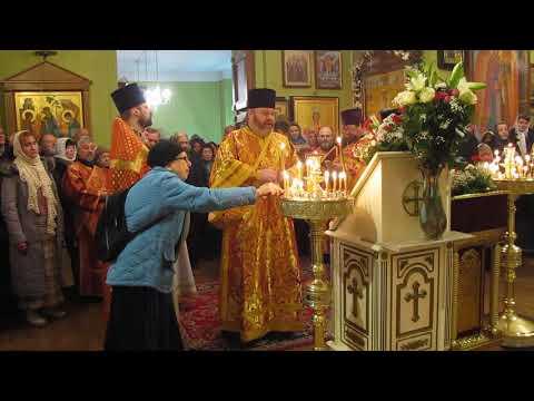 Молебен на праздничной Литургии Престольный праздник Пятница 7 декабря 2018 г