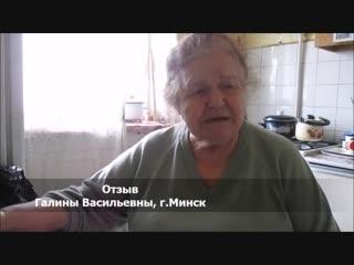 Отзыв о реставрации ванны мастером компании Доктор Ванн от Галины Васильевны, Минск