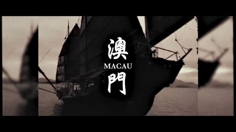 澳門詠春拳之源流 Origins of Macau Wing Chun