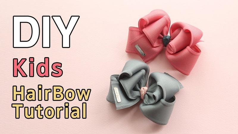 How to make a Boutique Hair Bow/Kids Hair Clip Tutorial/ DIY Hairaccesory/리본핀 만들기