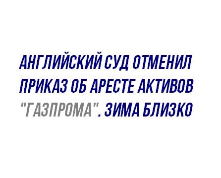 https://pp.userapi.com/c845523/v845523165/fe0fc/X1QmcM_FNF4.jpg