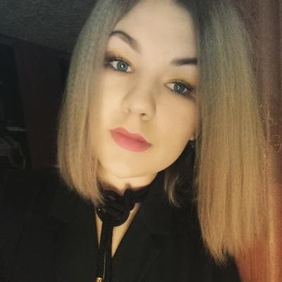 Екатерина Зелененко