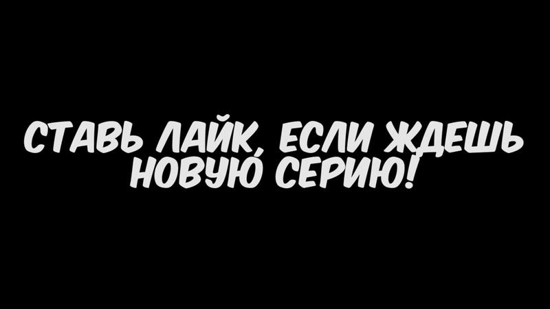 КРИКИ РЕБЁНКА! ПРИВЕТ СОСЕД В МАЙНКРАФТЕ