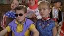 Трудный ребенок 3 (1995) смотреть онлайн бесплатно