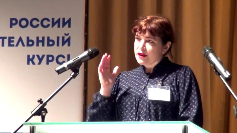 Судебная система Элита Дочь генерала Рохлина руководитель группы защиты преследуемых властью