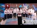 Сербы поют