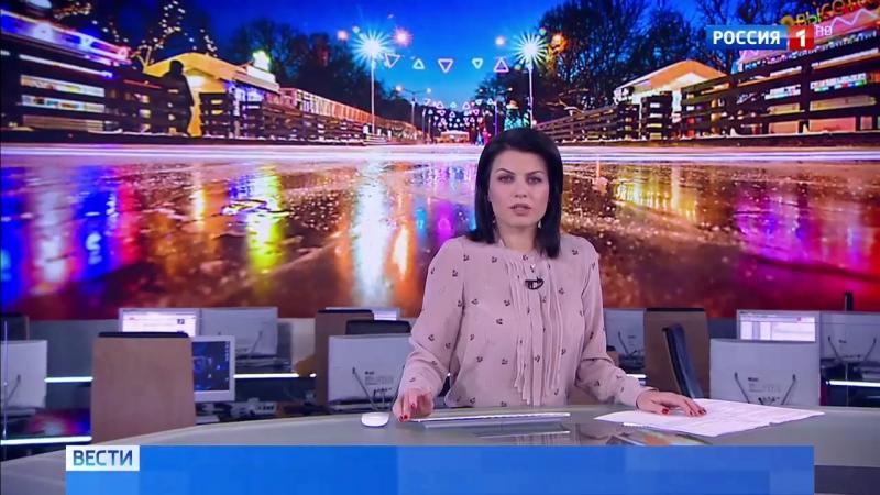 Вести-Москва • В парке Горького все готово к открытию ледового катка