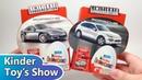 Киндер Сюрприз Машинки Порше 2011 Kinder Surprise Porsche 4er pack