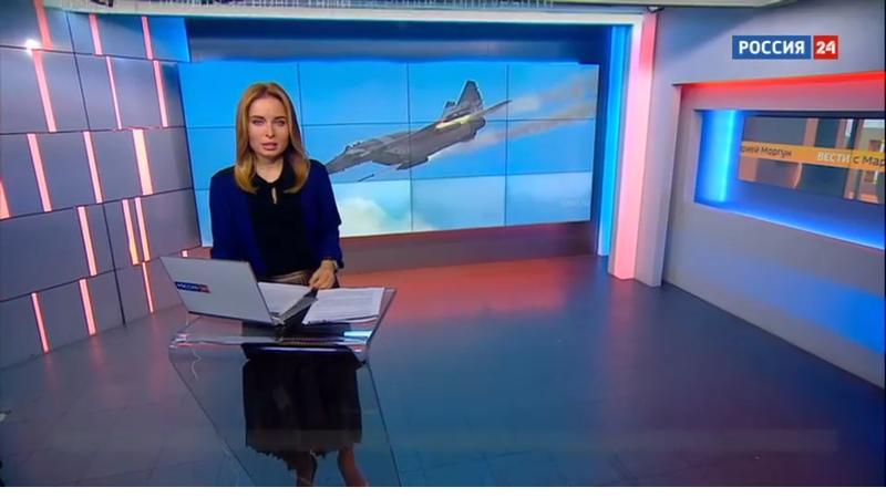 Новости на Россия 24 • Командование Ан-Нусры уничтожили по наводке