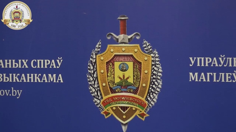 Более 1 5 кг марихуаны выявлено сотрудниками наркоконтроля у жителя Шклова