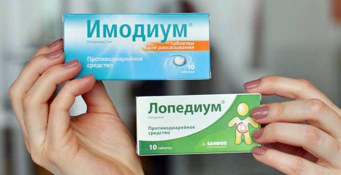 Статья про дженериковые препараты