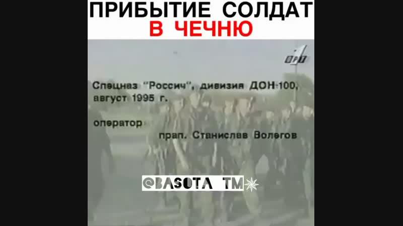 _snake_ @basota_tm_ ✵ - - - - - кино- бумер- бандит- бродяга- басота- нурминский- ворвзаконе ( 750 X 750 ).mp4