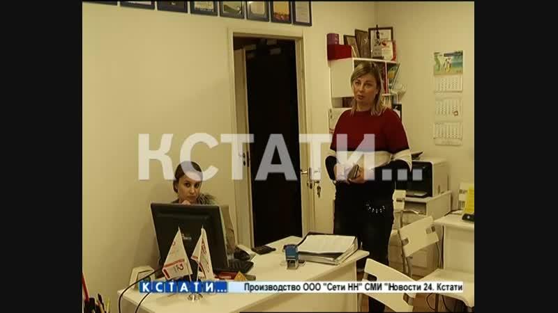 Туристы двое суток просидевшие в аэропорту добиваются компенсации у турфирмы