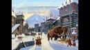 Как вернуть народу силушку его богатырскую. Богочеловеки на Руси. Города Тартар и Монгул часть1