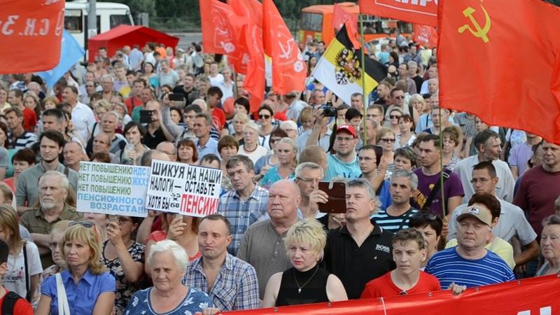 Митинг в Нижнем Новгороде 26 июля 2018 года. Выступление Владислава Егорова (1 часть)