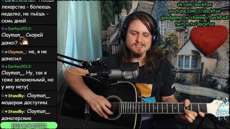 Любимые zakaza nety гитары песни и вокал каверы искусство юмор музыка подпеваем все