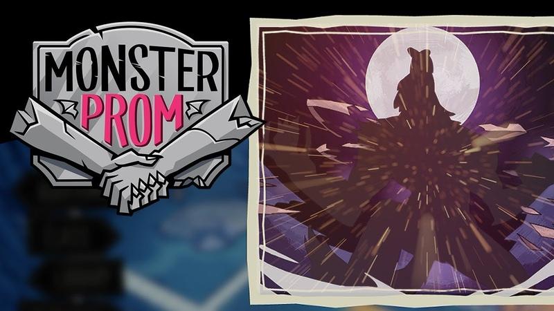 ЧМ 2018 среди оборотней/Скотт-наркот (ノ☉ヮ⚆)ノ ⚽ - Monster Prom (10)